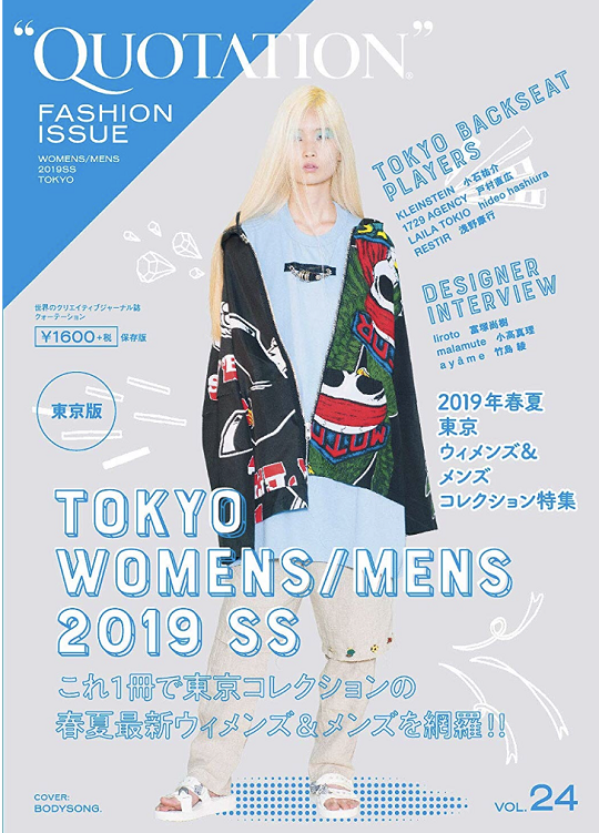 写真 2019-01-12 15 16 41