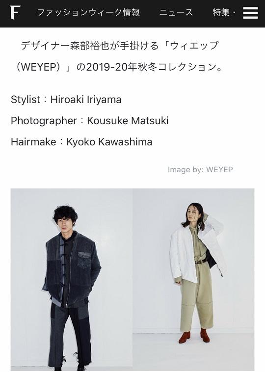 写真 2019-04-01 16 14 11