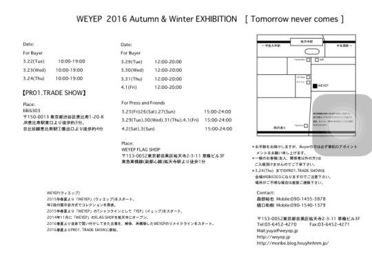 写真 2016-03-10 15 18 39