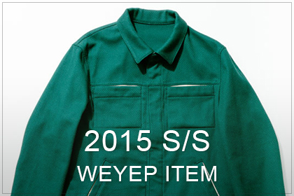 2015ss-item
