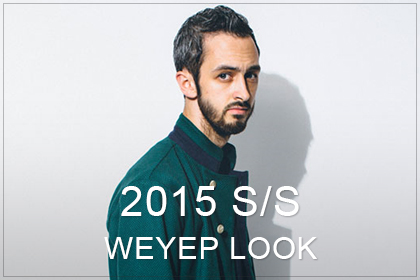 2015ss-look