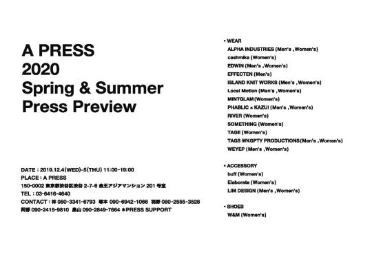 A_PRESS_presspreview2020SS